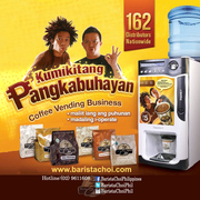 Coffee Vending Machine with Guaranteed Daily Income